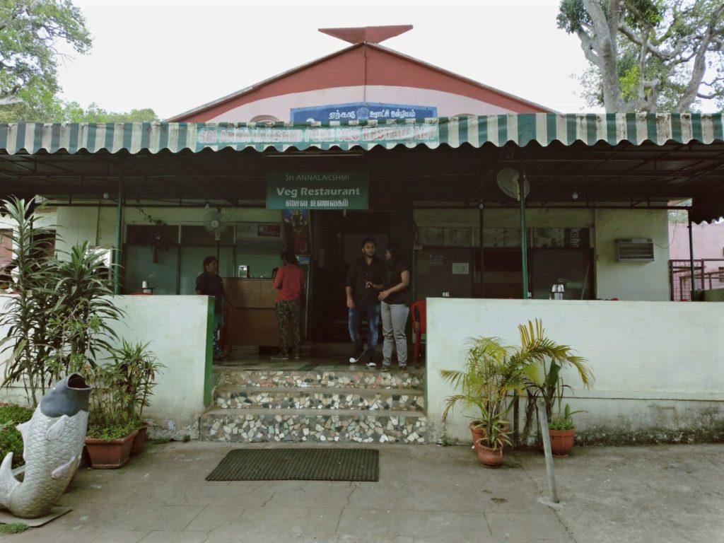 annalakshmi restaurant yercaud ourbackpacktales