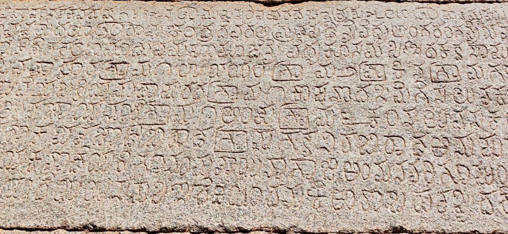 old-writings-hazara-rama-temple-hampi