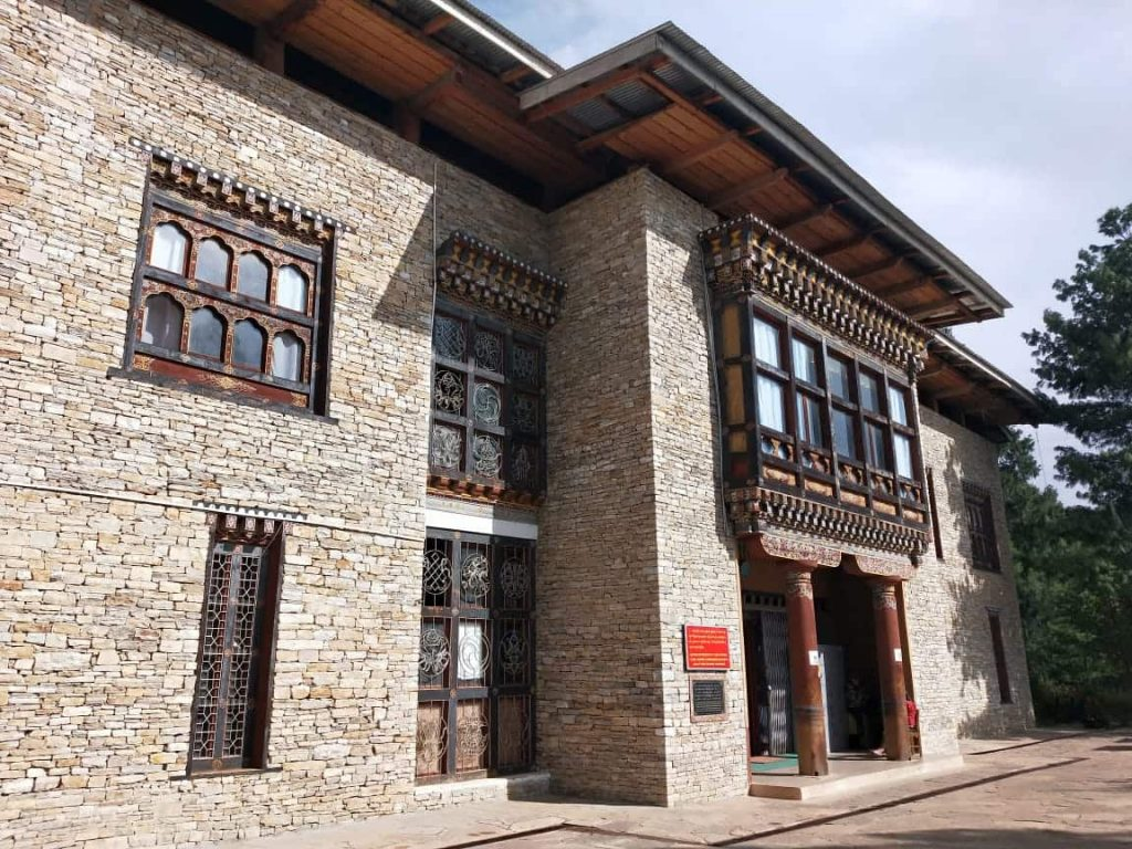 National Musuem Paro Bhutan travel Blog