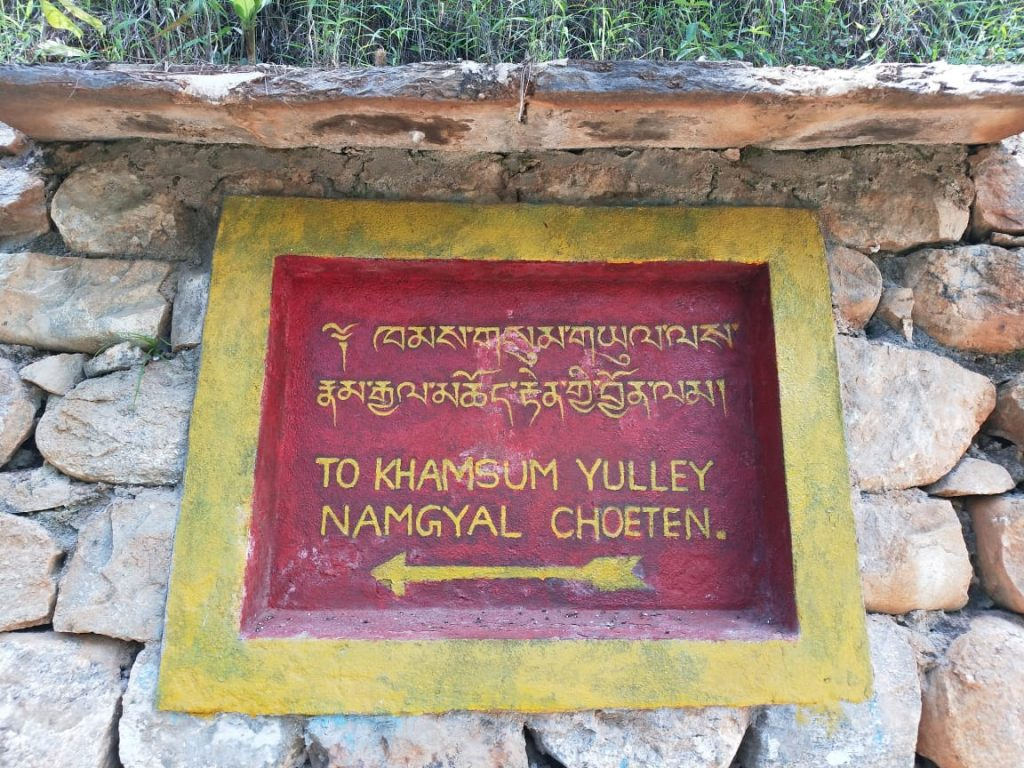Direction towards Khamsum yulley namgyal chorten