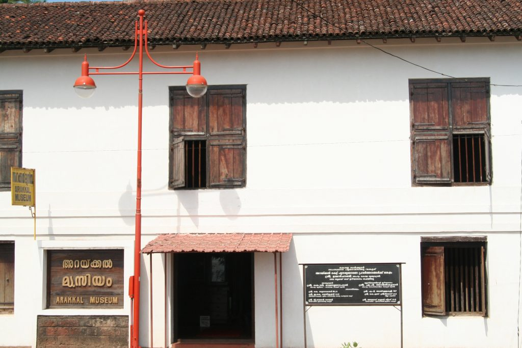 Arakkal Museum in Kannur