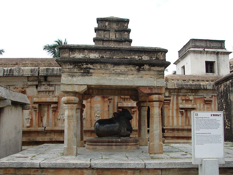 Avani temple places to visit from Bangalore