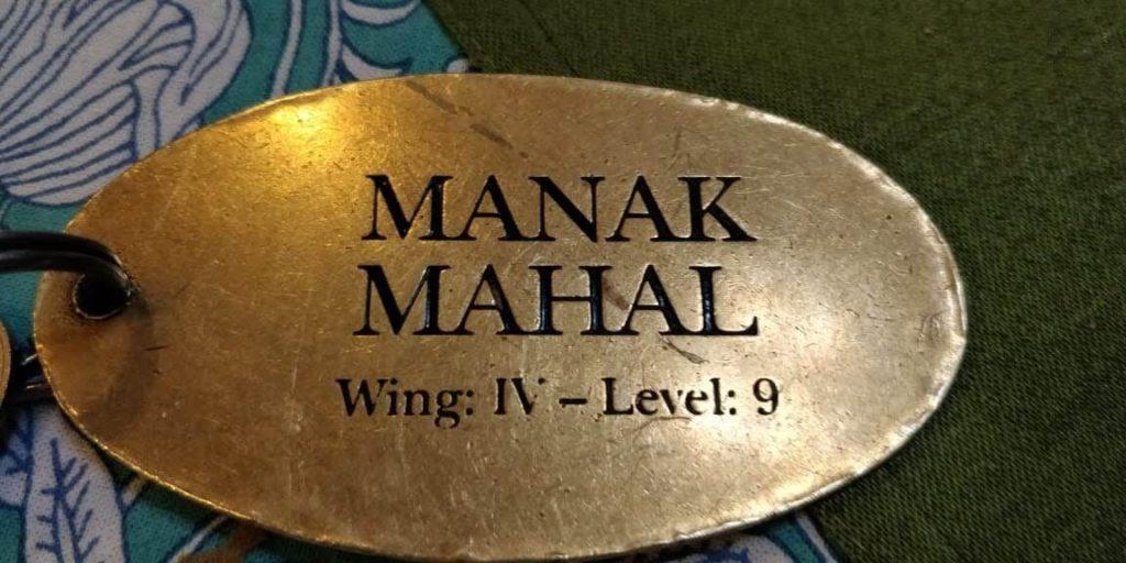 Manak Mahal